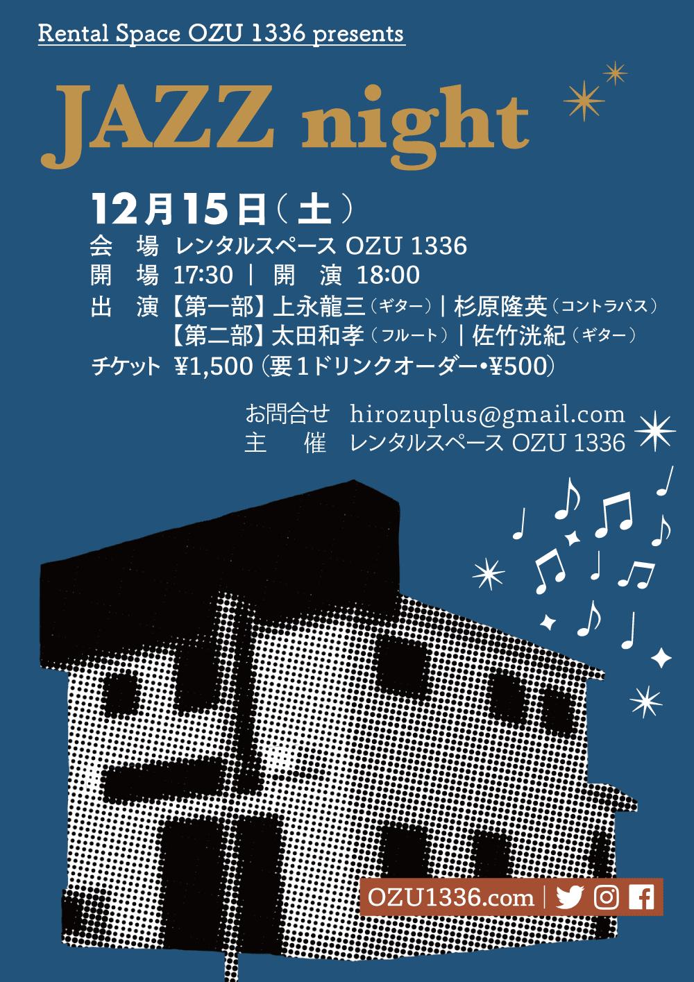 jazzlive3